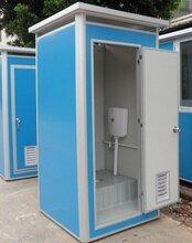昆明环保厕所移动洗手间活动厕所款式齐全