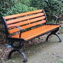 普洱公园椅子种类防腐休闲公园椅子宙锋科技