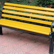 保山休闲椅生产厂家休闲椅批发找宙锋科技