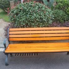 普洱休闲椅种类木质户外园林椅子宙锋科技图片