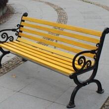 临沧休闲椅厂家定做木质户外园林椅子宙锋科技图片