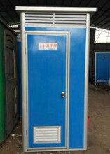 昭通移动厕所厂家直销环保厕所岗亭批发宙锋科技