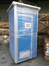 普洱景区厕所种类彩钢板成品公厕宙锋科技