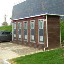 保山景区厕所不二之选雕花板成品公厕宙锋科技图片