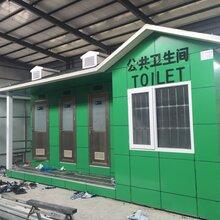玉溪移动厕所信誉保证铝塑板移动厕所租赁宙锋科技