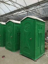 昭通移动厕所信誉保证玻璃钢移动厕所租赁宙锋科技