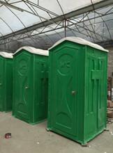 丽江景区厕所全国直销玻璃钢成品公厕宙锋科技图片