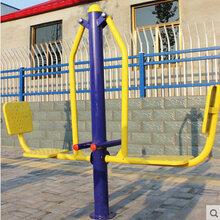 迪庆健身器材高性价比户外健身器材价格宙锋科技