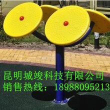 云南健身器材原厂直销社区健身器材原厂直销宙锋科技