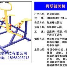 曲靖健身器材原厂直销社区健身器材原厂直销宙锋科技