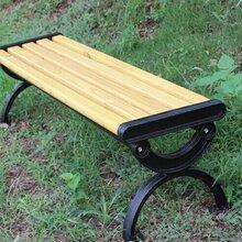 玉溪休闲椅供应园林椅子批发宙锋新科技专业生产厂家