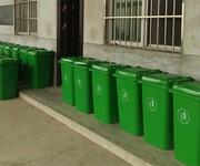临沧分类垃圾桶价格城竣科技环保垃圾桶款式多图片