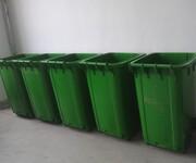 丽江分类垃圾桶价格城竣科技环保垃圾桶款式多图片