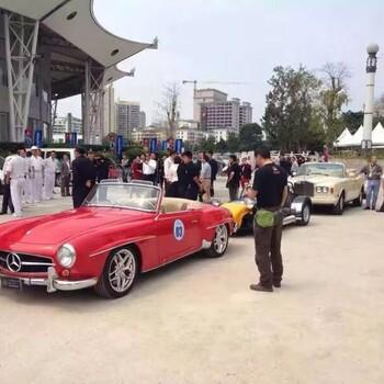 北京租敞篷古董车拍摄、四川租敞篷古董车对比测试、天津租敞篷古董车对比试驾