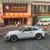 上海出租古董车