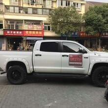杭州福特F450租赁影视拍摄、杭州福特F450出租机场接送、图片