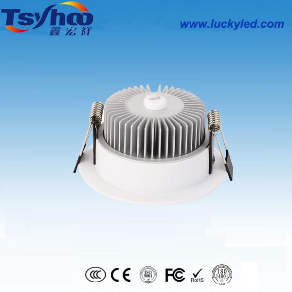 鑫宏祥4寸12W贴片LED筒灯鳍片式高显指嵌入式天花筒灯