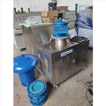 哈尔滨供应石油储罐附件检测装置