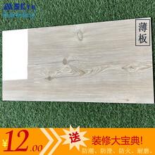 厂家直销全抛釉薄板瓷砖亮光法国木纹瓷砖300x600烟台走廊地砖墙砖防滑图片
