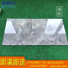 厂家直销陶瓷薄板瓷砖400X800全抛釉客厅背景墙墙砖灰色瓷砖薄板图片