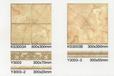 佛山镀金抛金砖300x300金边瓷砖镀金瓷砖个性镀金砖客厅抛金砖