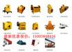 小型香料粉碎机,锷式破碎机,购买煤矸石粉碎机,机油桶粉碎机,对辊煤炭破碎机,45型塑料破碎机