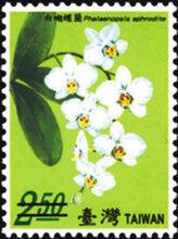 重庆沙坪坝有人收购港澳台邮票吗哪里有专家鉴定