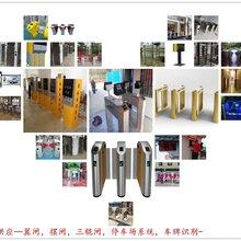 门禁系统考勤系统饭堂消费机图片