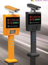 深圳濠沃科技停車場設備管理系統車牌識別一體機圖片