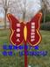 重庆花草牌重庆温馨提示牌花草牌镀锌板标语草坪景区草地绿化牌法制遵德守礼文明提示牌
