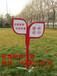 福建草坪提示语公园提示牌小区草地警示牌花草牌生产厂家
