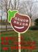 吉林花草牌厂家温馨提示牌园林绿化牌标识牌公园文明标语牌制作
