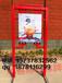 山東核心價值觀標牌中國夢宣傳欄24字廣告牌戶外人物造型