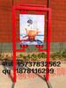 山东核心价值观标牌中国梦宣传栏24字广告牌户外人物造型