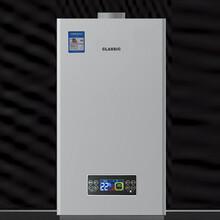 百典家用燃气壁挂炉BD-A款定时定温功能可调定任何时间段内的启停温度