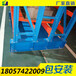 杭州中型货架