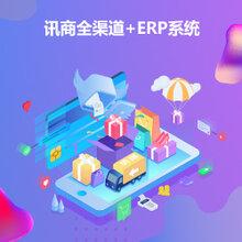 企业ERP软件ERP软件二次开发深圳软件公司