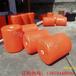 江门核电站挂网拦垃圾塑料浮筒