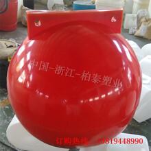 工厂直销塑料浮体,水面警示拦截浮体,直径800塑料浮球价格