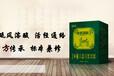 傣族清酸膏可以调理痛风的膏方中医调理无任何副作用厂家招商