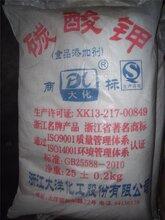 济南碳酸钾现货供应分为轻质/重质山西文通生产图片