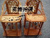 家用小藤椅子靠背椅儿童户外阳台藤椅凳子儿童椅类家具