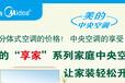 潍坊中央空调施工总代直销潍坊科力尔空调净化工程有限公司