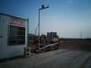 土石方运输系统