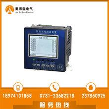 醴陵奥博森HJW-2000红外线在线测温仪