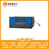 DG-B280D株洲奧博森干變溫控器含傳感器