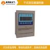 奧博森新一代bwdk-3208e干式變壓器溫控器