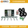 FRCK-8300價優性穩-奧博森牌開關柜智能測顯裝置