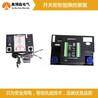 奧博森FRCK-8500A操控儀十年品質如一