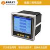 奥博森dm190多功能数显电流表高清晰大屏幕